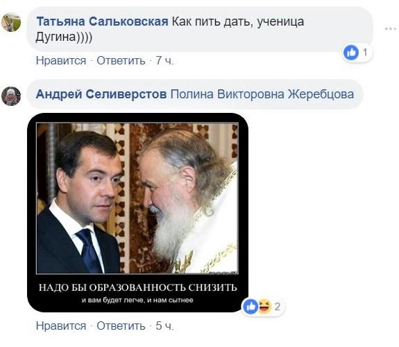 о Марианне Рейбо Марговской3.JPG