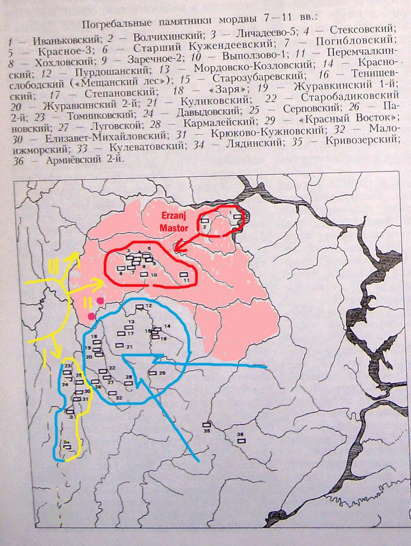 карта эрзя2
