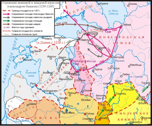 Карта походов шведов и