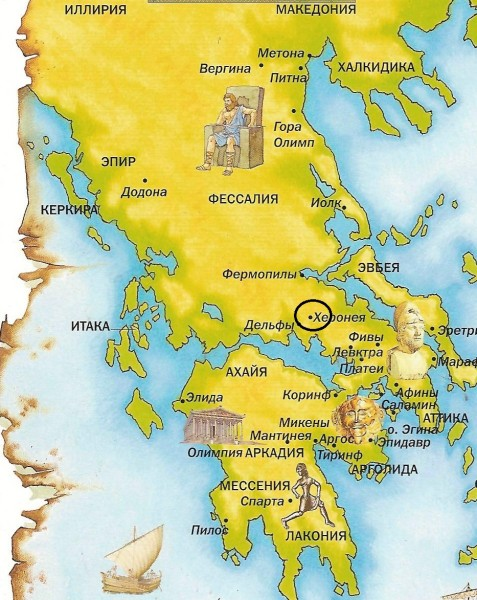 Херонея на карте Древней