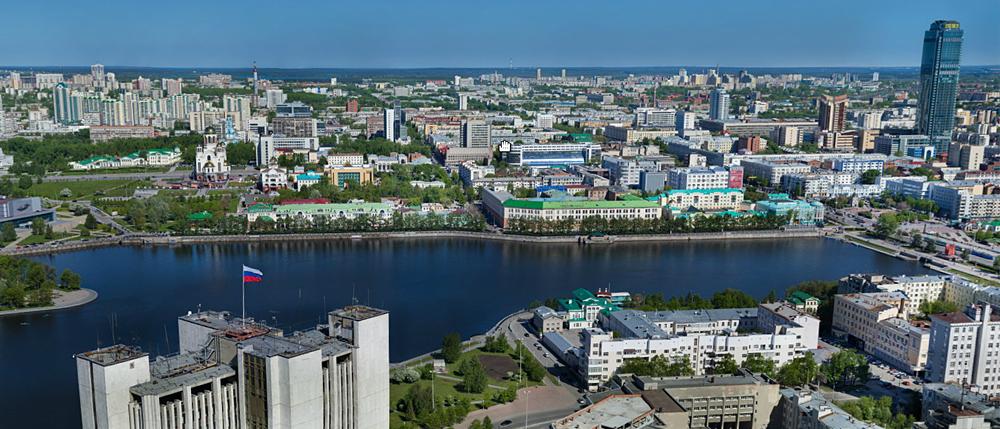 Екатеринбург, гигапиксельная панорама