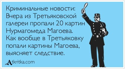 atkritka_1363688664_833