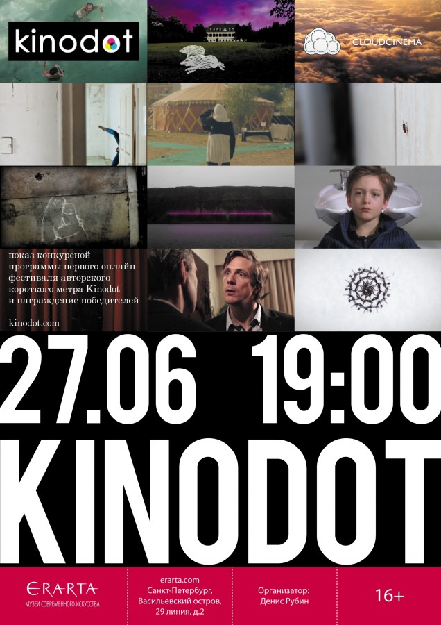 kinodot_poster_27.06