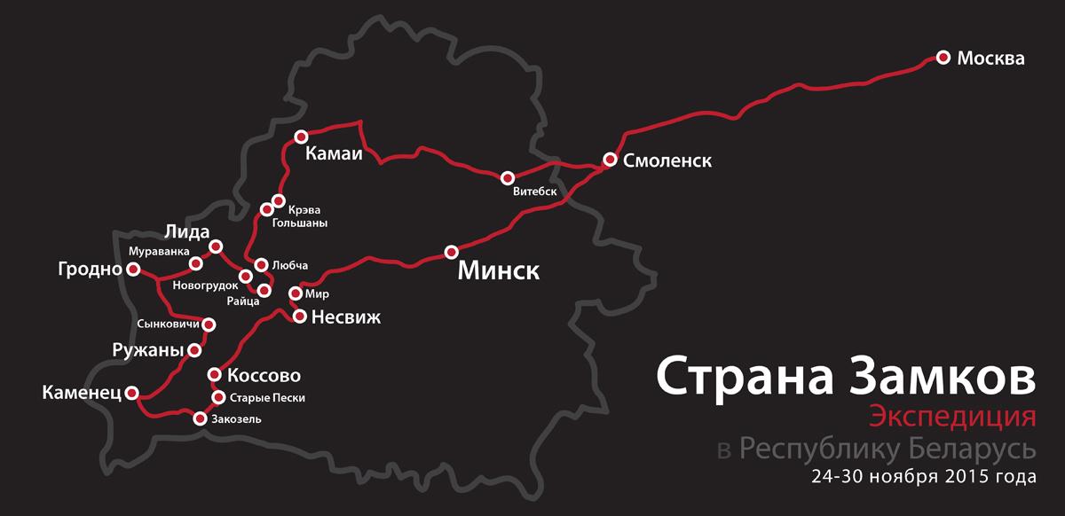 Страна Замков 2.jpg