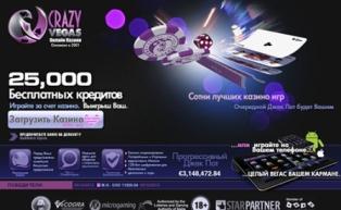 Казино в kolpino Атлантік-Сіті казино Ryazan
