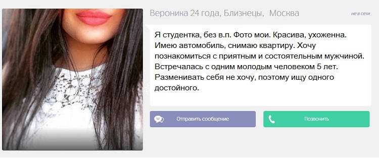 eroticheskaya-fotosessiya-luiziani-lopilato