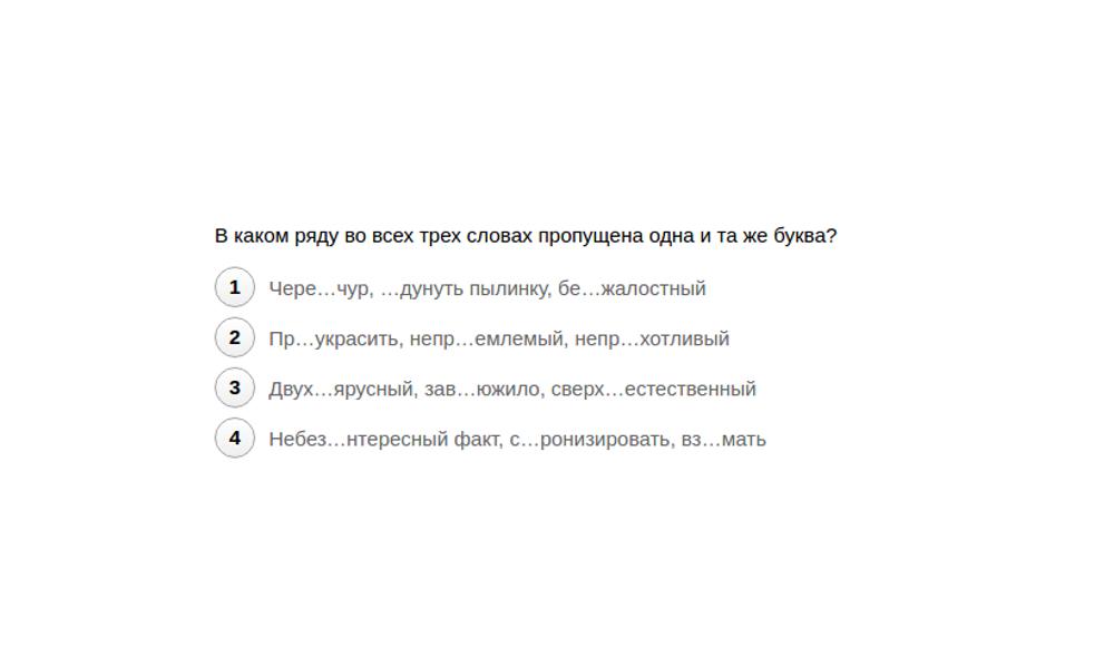 Тесты по русскому языку 5 класс к учебнику Ладыженской Т