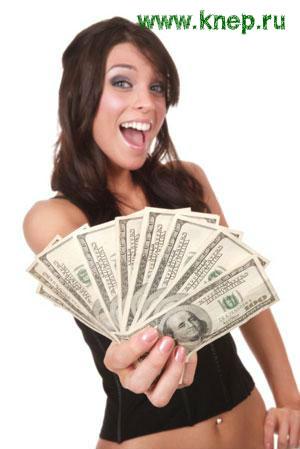 girl-money