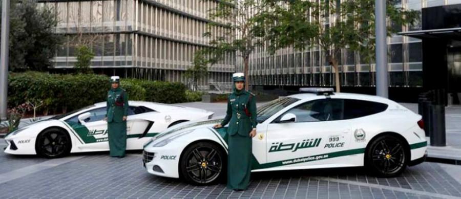в Дубае женщины-полицейские ездят на Ferrari