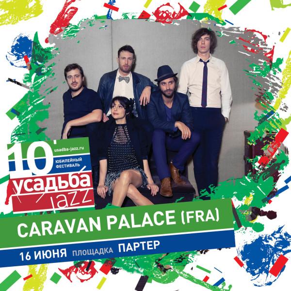 caravan_palace_fb