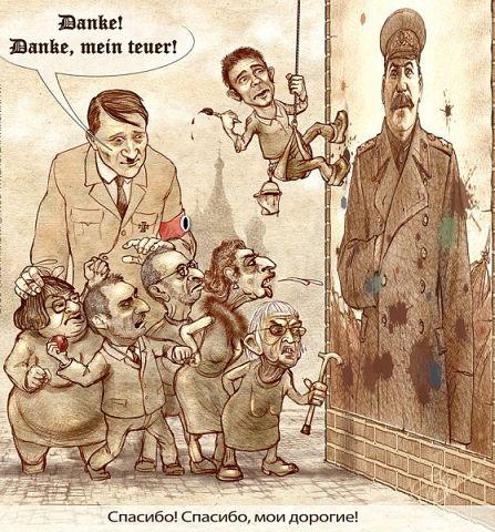 враги против Сталина