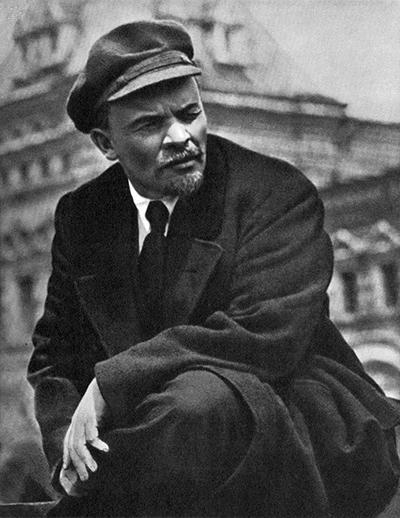 Ленин..