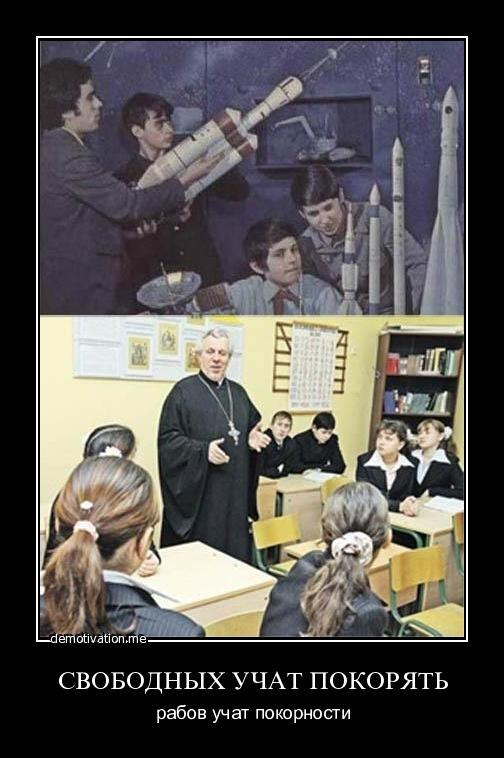 Свободных учат покарять