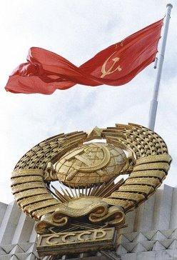 СССР флаг 18 апреля 1924 года