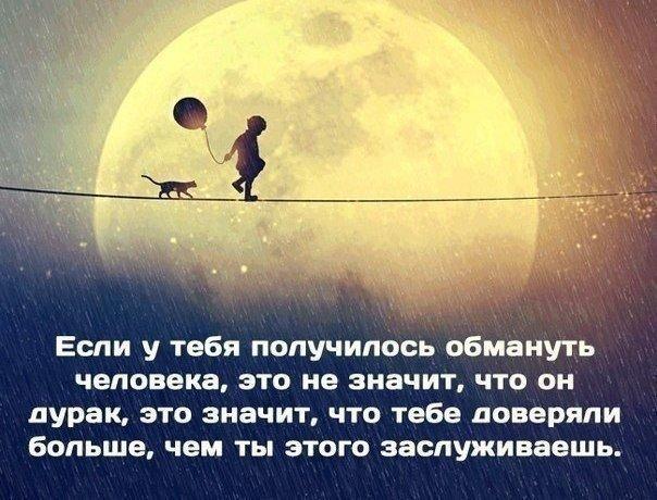 http://ic.pics.livejournal.com/artyushenkooleg/21386702/135711/135711_900.jpg