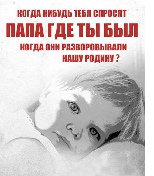 Картинки по запросу за советскую власть картинки