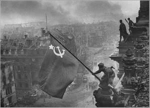 флаг рейхстаг