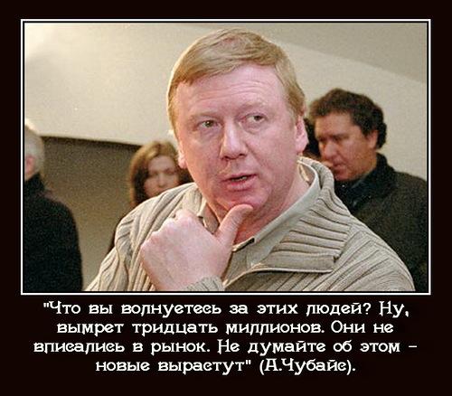 http://ic.pics.livejournal.com/artyushenkooleg/21386702/19784/19784_900.jpg