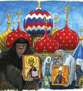 Картинки по запросу клюква россия