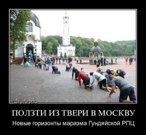 Полиция взяла центр Киева под усиленную охрану: участники крестного хода прибывают на Владимирскую горку - Цензор.НЕТ 3505