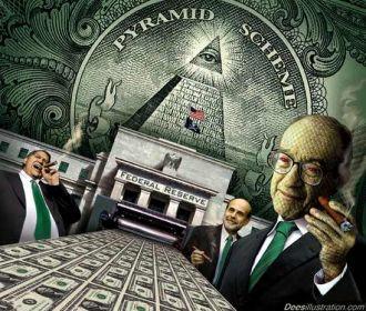 Рабство денег