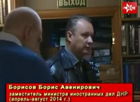 Борисов Б.А