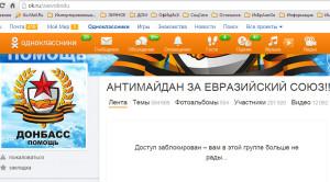 Скриншот 14.10.2014 233331.bmp