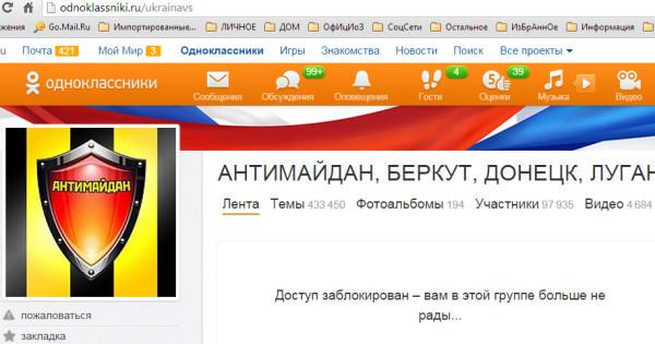 Скриншот 15.10.2014 234424.bmp