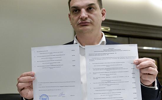 ДНР Роман Лягин