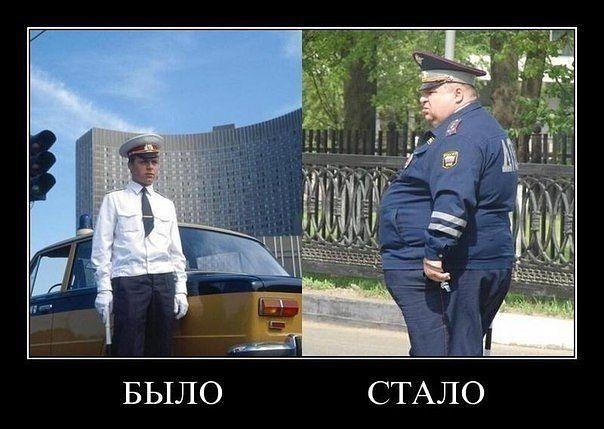 МВД до и после перестройки