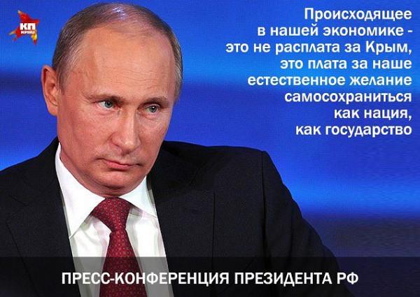 оказывается мы за это платим своим вымиранием!!!!!!! путин