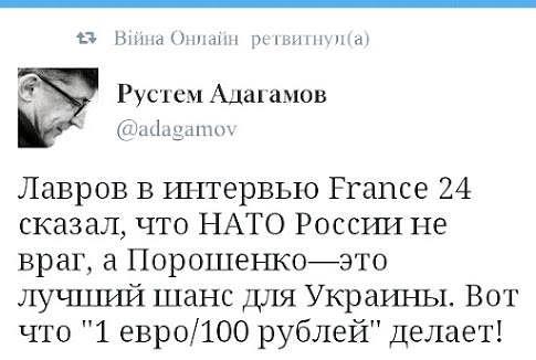 Порошенко назначил Кулебу уполномоченным Президента по правам детей - Цензор.НЕТ 7893