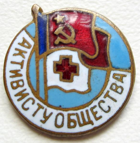 активис общества красного креста