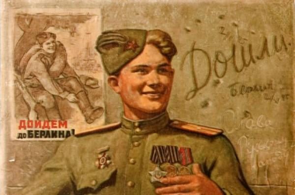 Василий Голосов