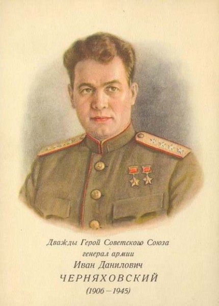 черняховский портрет