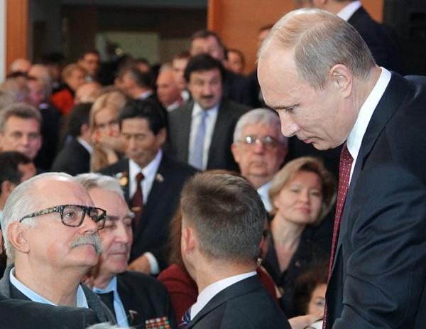 Михалков Путин