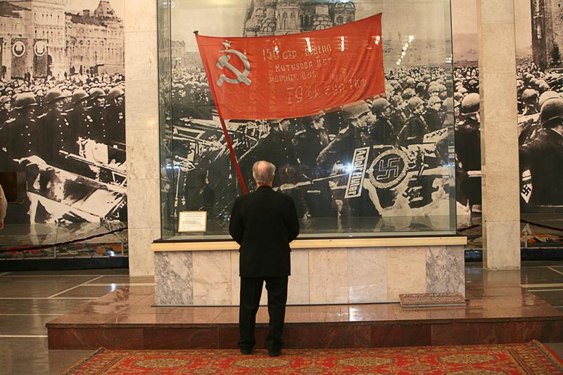 Где находится красное знамя