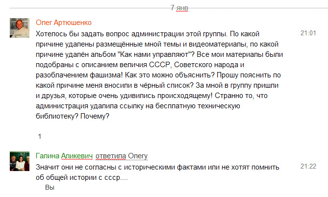 Скриншот 09.01.2014 201158.bmp
