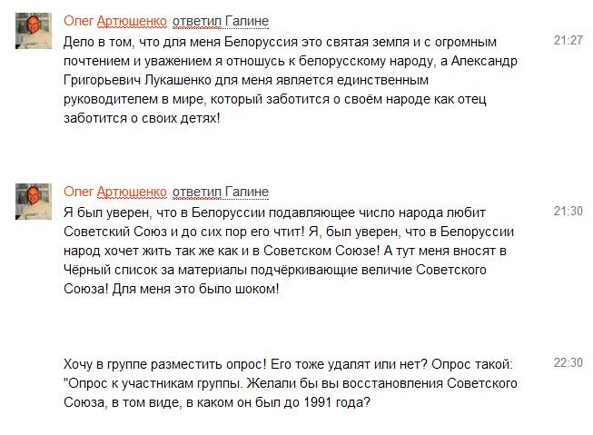 Скриншот 09.01.2014 201223.bmp