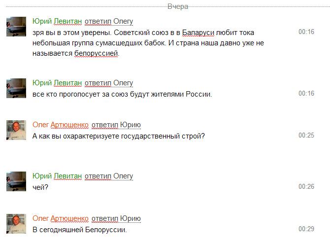 Скриншот 09.01.2014 201238.bmp