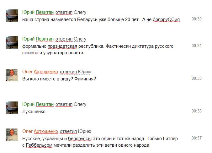 Скриншот 09.01.2014 201246.bmp