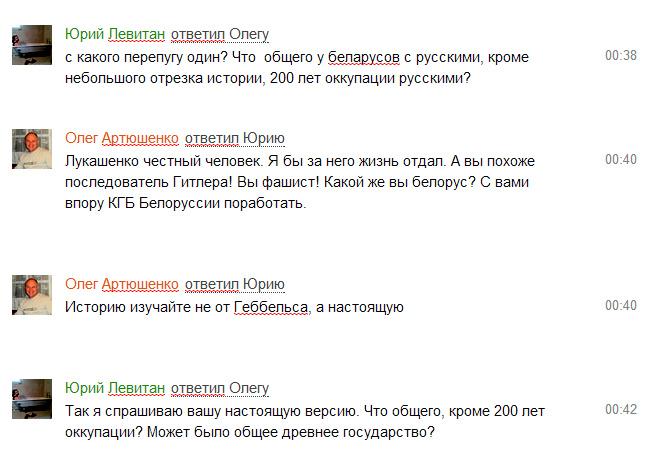 Скриншот 09.01.2014 201258.bmp