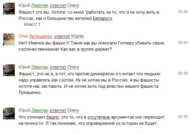 Скриншот 09.01.2014 201311.bmp