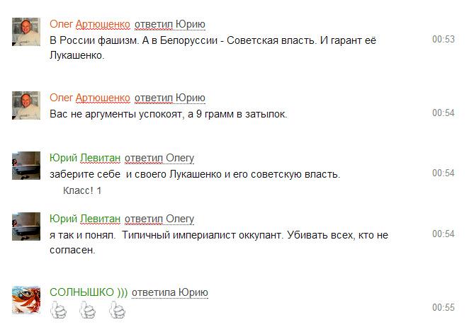 Скриншот 09.01.2014 201329.bmp