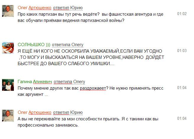Скриншот 09.01.2014 201408.bmp