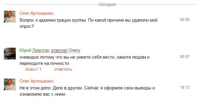 Скриншот 09.01.2014 202033.bmp