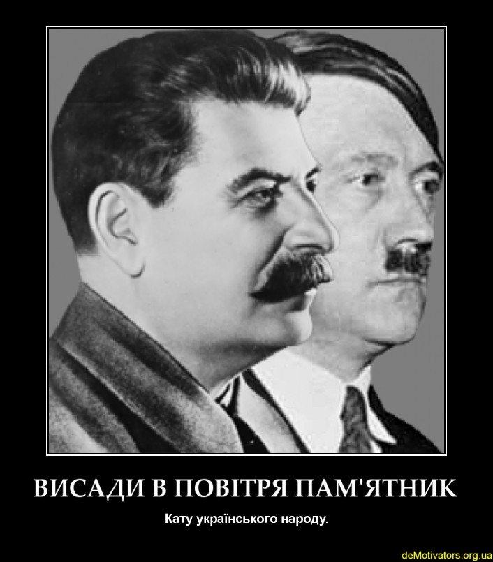 Сталин и Гитлер - великие менеджеры ХХ века