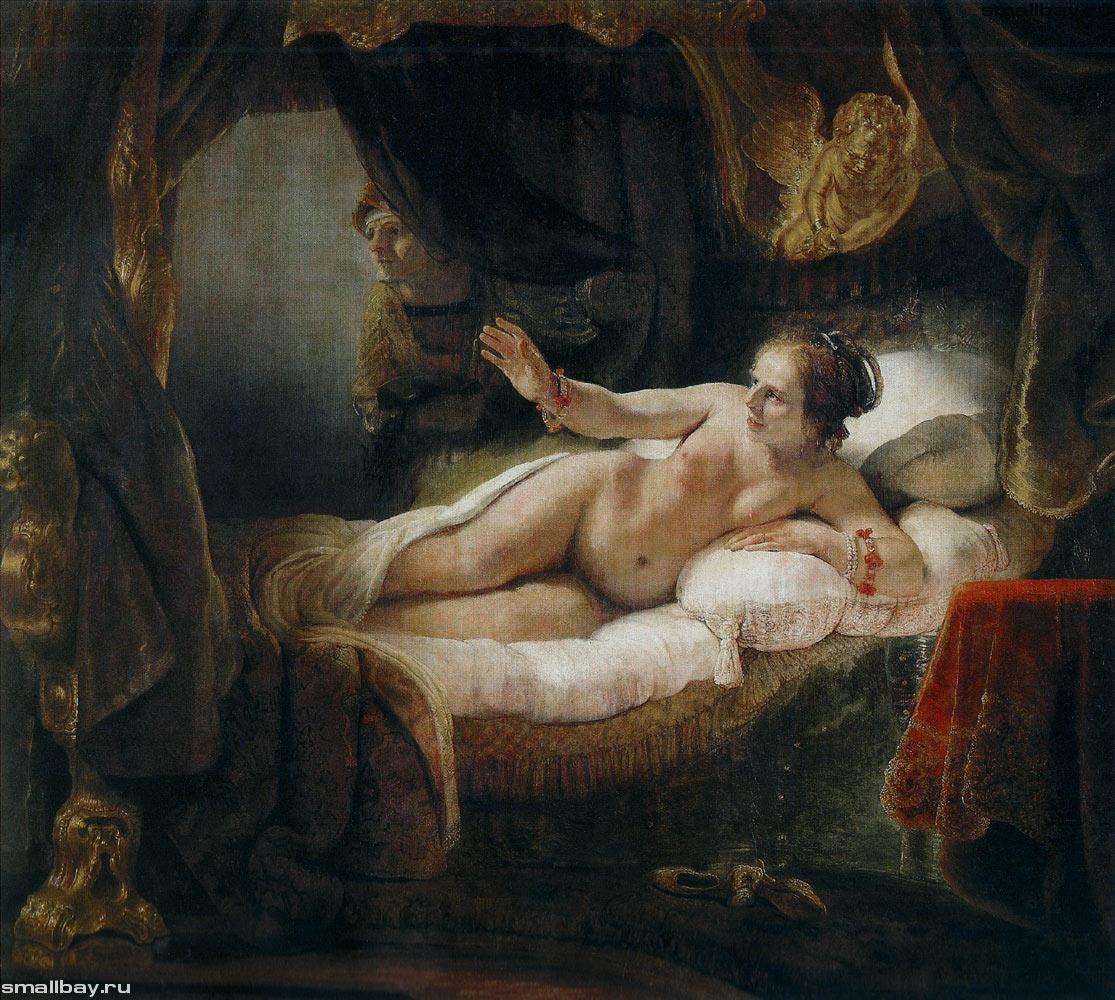 Рембрант, Даная