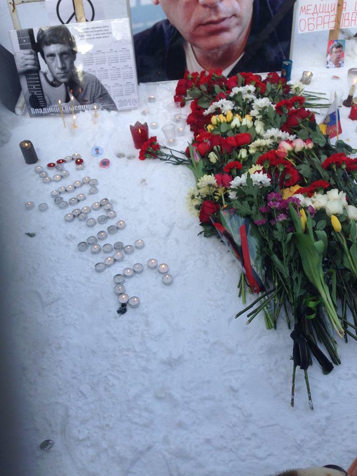 01.03.15 Фото Александра Раппопорта 1