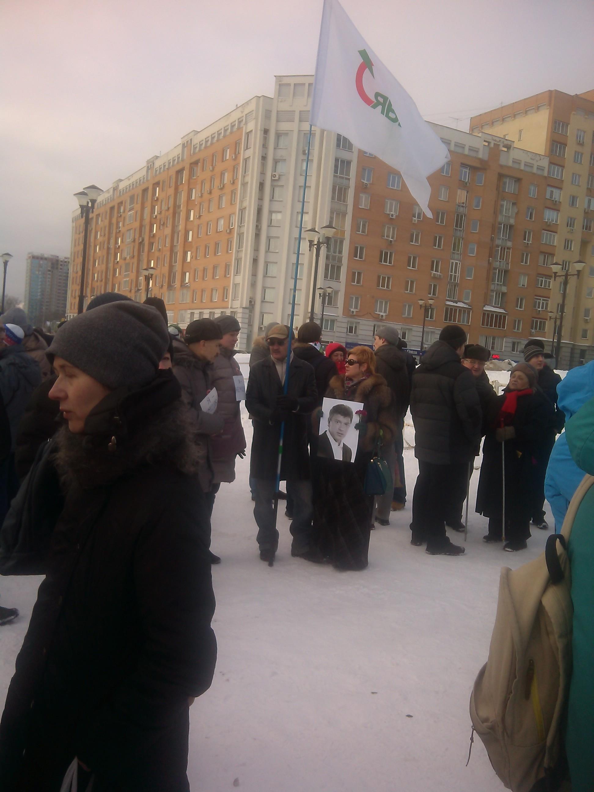 01.03.15 Фото Александра Рудницкого 4